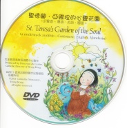 St Teresa's Garden of the Soul DVD_0001