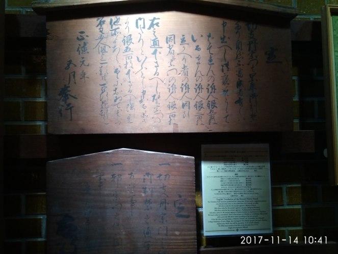 日本沈默之旅A
