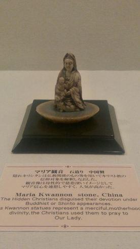 日本沈默之旅B