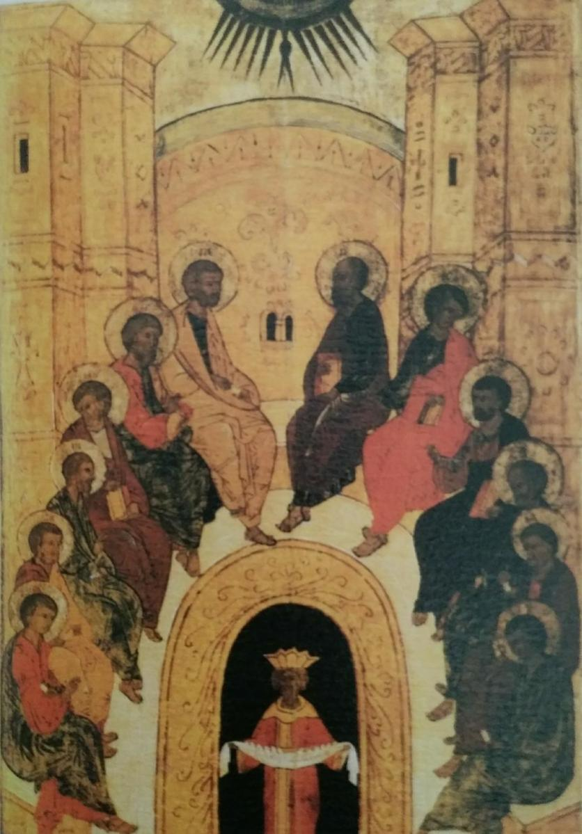 聖神降臨節談聖像畫