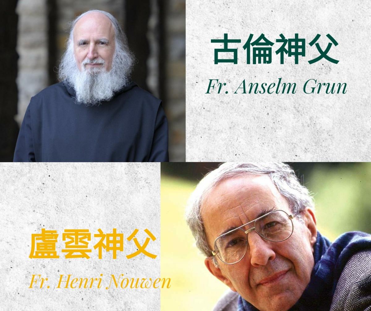 盧雲神父、古倫神父被基督新教霸佔了!