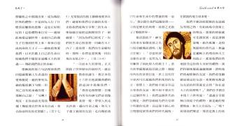 耶穌臨終七言2