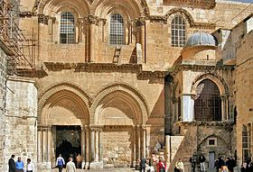 Holy_sepulchre_exterior