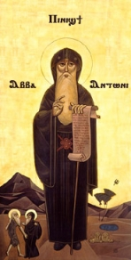wiki.st anthony